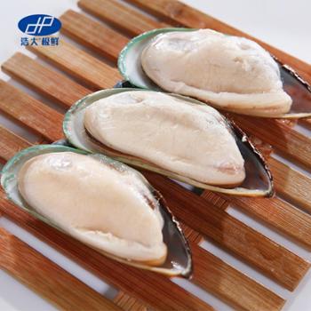 浩大极鲜浩大青口贝新西兰青口贝带壳袋装深海海鲜水产火锅食材烧烤食材