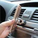 磁吸车载手机支架吸盘式粘贴出风口磁铁仪表台汽车上用磁性导航座