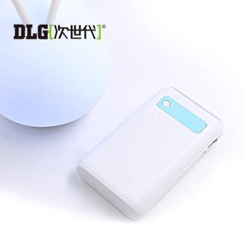 次世代 移动电源LED手电筒照明充电宝10000mAh大容量双USB输出包邮