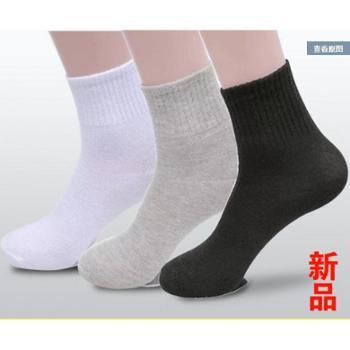 【鞍山馆】每个ID限购2件迈尼森男袜10双偏远山区不包邮