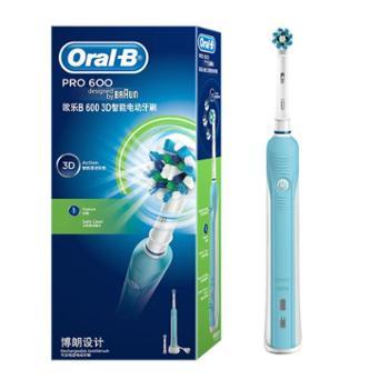 欧乐B Oral-B 600 3D智能电动牙刷 蓝色款