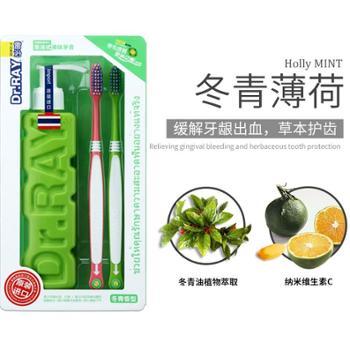 泰国原装进口按压式液体牙膏柑橘味+薄荷味牙膏(2盒送牙刷)