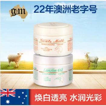 澳芝曼绵羊油250g+润肤霜250g(2瓶装)