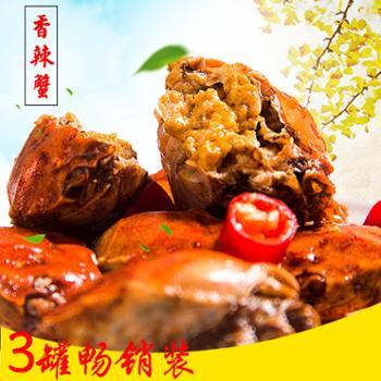 泗水良农香辣蟹200gX3罐多种口味罐装海鲜小零食即食