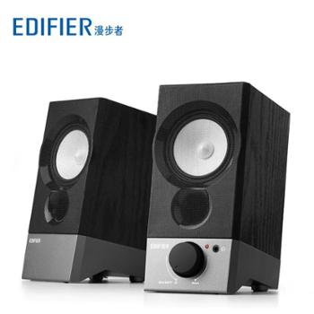 Edifier/漫步者 R19U迷你USB笔记本音响立体声2.0木质台式音