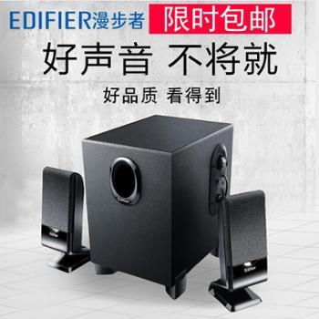 Edifier/漫步者 R101V多媒体电脑2.1有源电脑音箱 低音炮音响