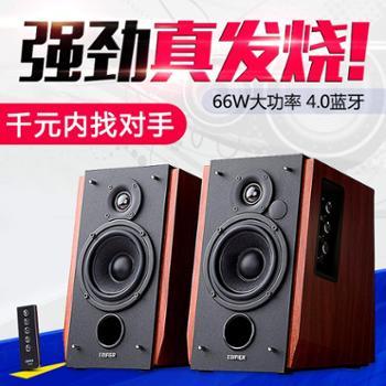 Edifier/漫步者 R1700BT无线蓝牙电脑音箱2.0多媒体家居台式音响