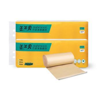 【4提装包邮】张张爽本色卷纸40卷9.6斤无芯卷筒纸厕纸手纸卫生纸