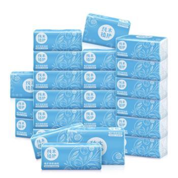 【大部分地区包邮】植护原木抽纸24包整箱装卫生纸居家餐巾纸餐厅面巾纸厂家纸巾