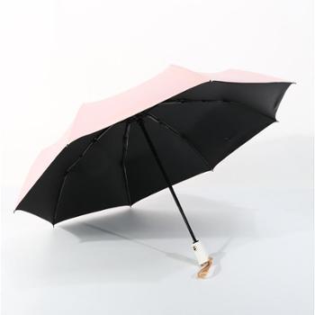 【部分包邮】韩国创意全自动晴雨伞黑胶防晒紫外线户外遮阳伞太阳伞
