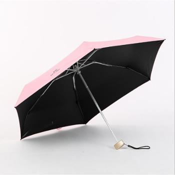 【包邮】袖珍口袋伞手机伞五折伞户外黑胶遮阳伞太阳伞广告伞