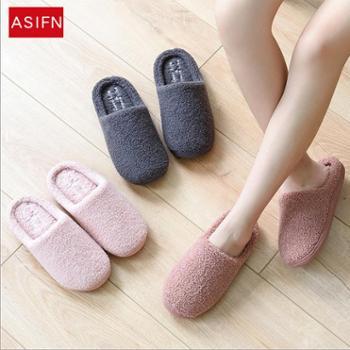 安尚芬冬季棉拖鞋女室内家居家防滑软厚底包头情侣卧室家用棉拖鞋男士