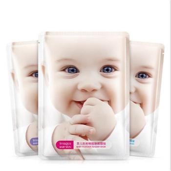 形象美婴儿肌蚕丝面膜护肤面膜补水保湿婴儿面膜化妆品