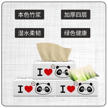 植护功夫本色竹浆抽纸家用面巾纸实惠餐巾纸30包整箱本色纸巾*