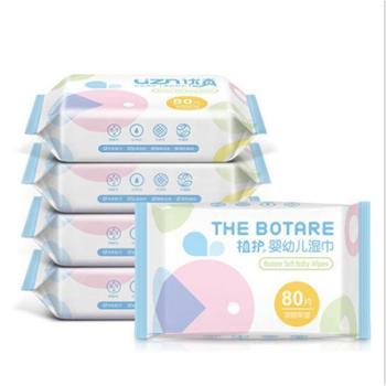 植护宝宝湿巾80抽/包无盖便携湿巾纸婴儿手口湿纸巾5包装保湿不掉絮