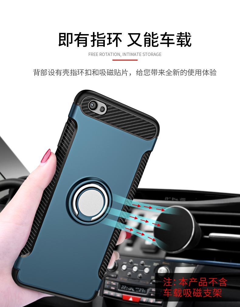 酷盟vivox9splus手机壳新款vivo x9s保护套x9Splus硅胶防摔保护套x9i