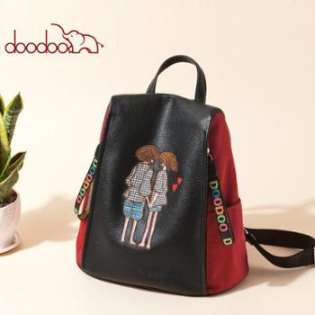 doodoo双肩包女新款韩版大容量学生书包新品百搭潮包软皮背包D7523
