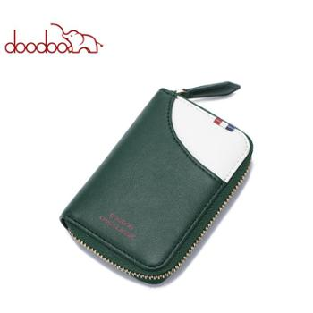 doodoo女式新款短款小卡包韩版撞色可爱个性迷你证件包零钱包D8142