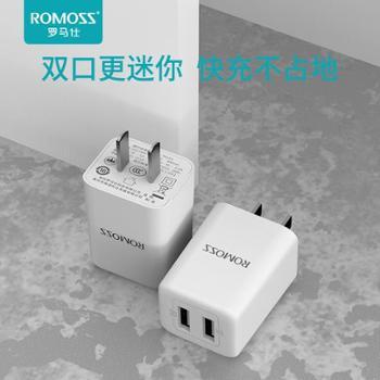 ROMOSS/罗马仕充电器TK12S苹果充电头2.1A快充iPhone6华为OPPO小米vivo通用安卓双USB口充电器插头CCC认证