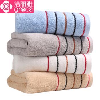 洁丽雅毛巾4条装纯棉成人情侣家用柔软全棉洗脸洗澡面巾