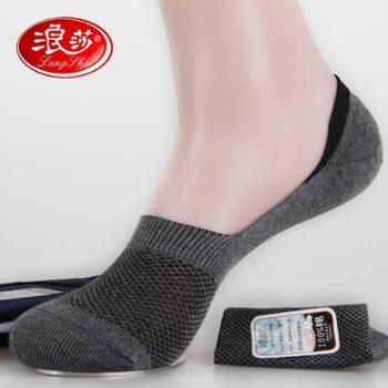 浪莎4双船袜男袜子男夏季纯棉短袜浪莎男袜超薄款隐形袜浅口低帮防滑棉袜