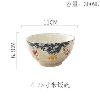 【4个装】日式和风米饭碗家用碗碟套装餐具雪花瓷陶瓷吃饭碗 小汤碗麦片碗