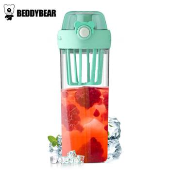 杯具熊(BEDDYBEAR)摇摇杯健身运动水杯女蛋白粉奶昔杯男塑料便携水壶随手杯子580ml