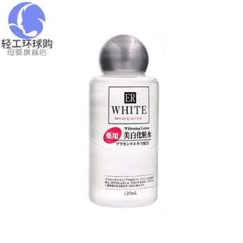【保税仓】日本DAISO大创ER胎盘素精华化妆水120ml