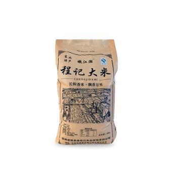 程记长粒香1袋/10kg