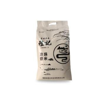 程记珍珠香米1袋/10kg