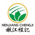 镇赉县程记米业有限责任公司