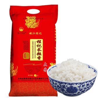 程记长粒香大米1袋/5kg.