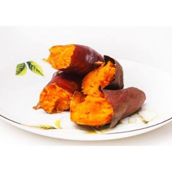 康平憨馥甘薯(红地瓜)--福薯 5斤装 纯绿色、优质安全食品