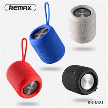 REMAX/睿量蓝牙音响4.2TF插卡FM收音机重低音户外mini蓝牙音箱