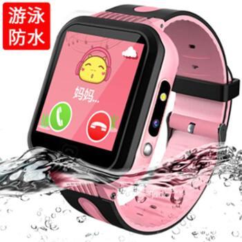 米熊/mi-Bea 儿童电话手表触屏游泳防水电话手表 男孩女孩学生/Y68