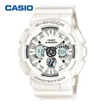 Casio卡西欧手表g-shock防水防震双显大表盘运动男表GA-120A-7A