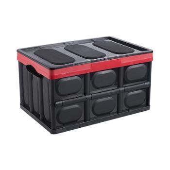 南北客创意家用收纳箱车载多功能塑料收纳箱 30升