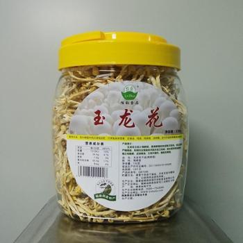 饶氏佰钰玉龙花海鲜菇干150g(单罐)