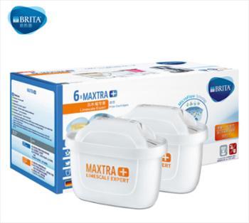 专家版碧然德(BRITA)净水壶滤水壶通用MAXTRA+LE三代滤芯6只装