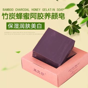 线下O2O自提 米贝莎纯手工天然皂 竹炭皂手工天然皂保湿洁面皂