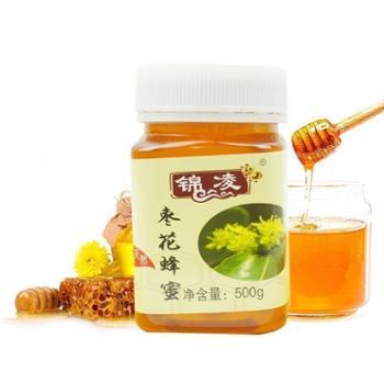 锦凌洋槐蜂蜜500g