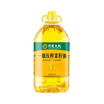 荆楚大地一级纯正菜籽油5L