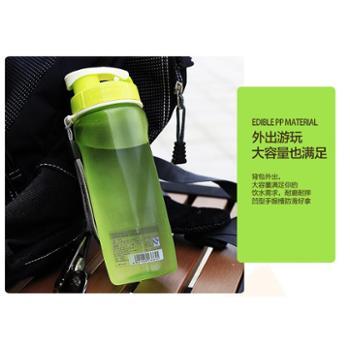 茶花水杯塑料杯子带盖便携男女学生运动防漏杯手提杯