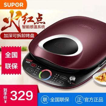 苏泊尔电饼铛家用智能煎烤机双面加热蛋卷薄饼机煎烤锅新款加深自动断电正品