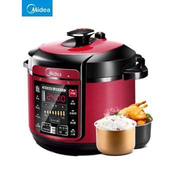 Midea/美的MY-QC50A5电压力锅家用电饭煲智能5L双胆高压饭煲电饭锅