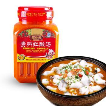 贵州特产冠香源凯里红酸汤火锅底料1.7kg 酸汤鱼酸汤肥牛调料包邮