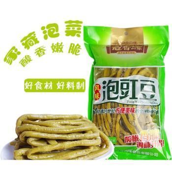 泡豇豆1.0kg*2