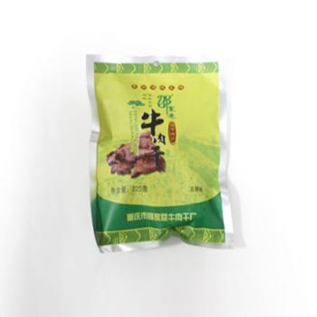 奉节特产当地名小吃邵家巷牛肉干五香味225g
