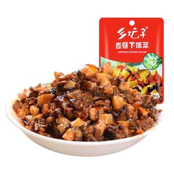 乡坛子香菇下饭菜80g/袋*10袋