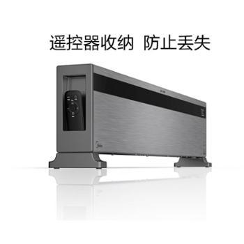 美的踢脚线取暖器HD16X家用遥控智能节能电暖气片器办公室暖风机